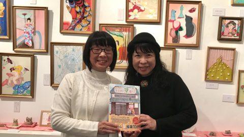 11年前から 俳句カレンダーのイラストを描いてくださっている山口さんの個展にお伺いしてきました!