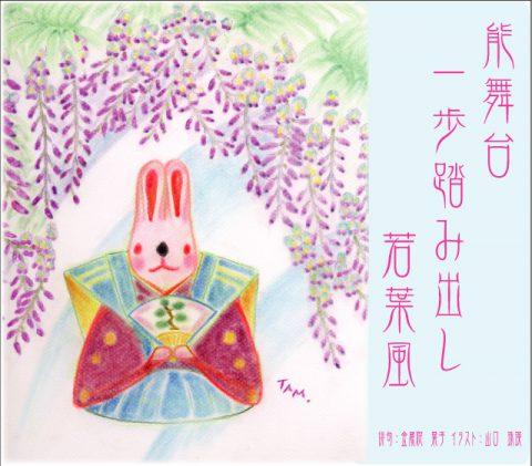 2018年5月14日「楽しい俳句」レポート