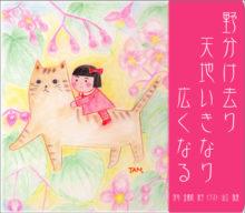 2018年9月3日「楽しい俳句」レポート