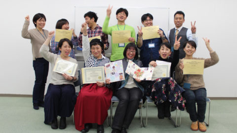 福岡第3期NLPマスタープラクティショナーコースついに涙涙の大感動で終了しました❣️