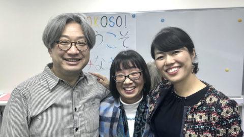 クリスティーナホール博士の言語プログラムで久しぶりにお会いした皆様ありがとうございました
