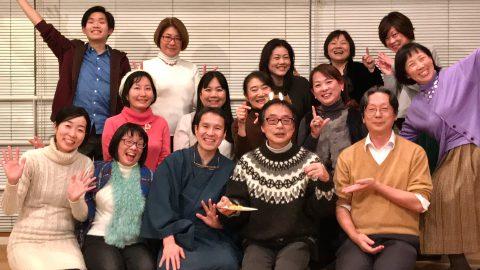チーム金藏院のNLP受講生さん達がいっぱい入門した狂言師の小笠原先生の忘年会盛り上がりました❣️