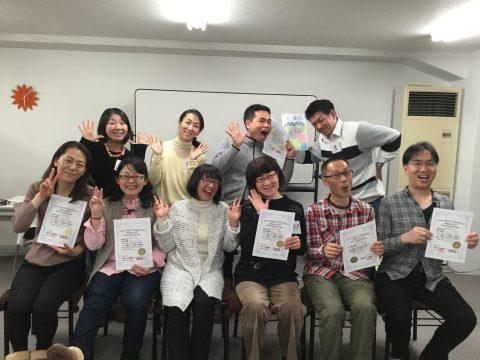 3月半ば、大阪NLPマスターコース最終日を迎えました!