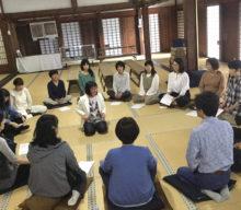 京都の清浄華院にてマインドフルネス倍音声明を奉納させていただきました!