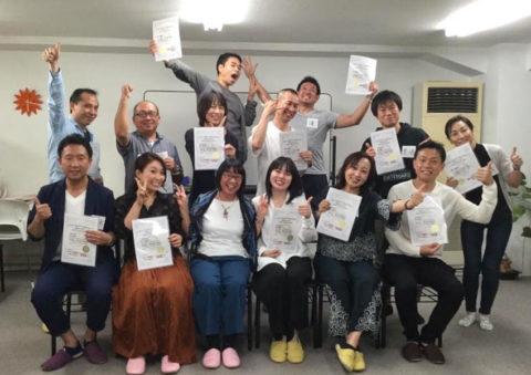 大阪NLPプラクティショナーコース第57期 感動の最終日を迎えました‼︎