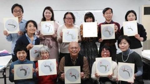 鳥獣戯画模写体験講座、年内最後の開催でした。