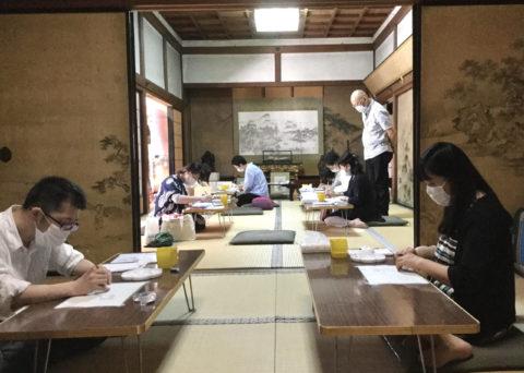 高野山ワンデイ鳥獣戯画模写体験❣️スペシャルに開催しました❣️