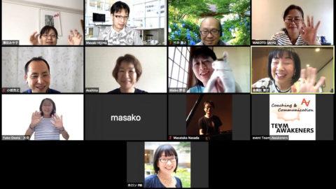オンラインNLP研究会❣️