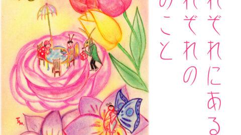 俳句レポート4月