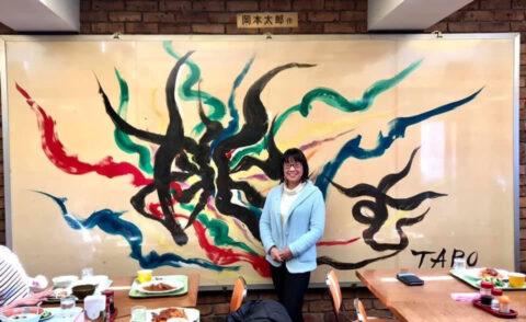 【福岡の新天町社員食堂に、なんと岡本太郎直筆作品が‼️】