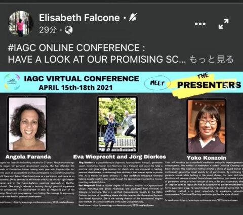 IAGCカンファレンスで倍音声明やります