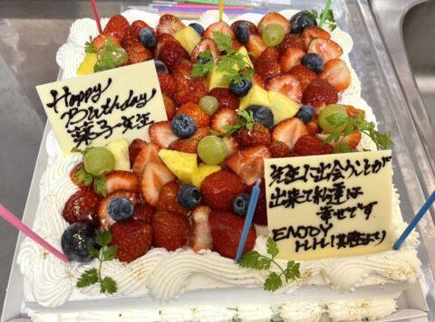 【誕生日お祝いいただきありがとうございます】